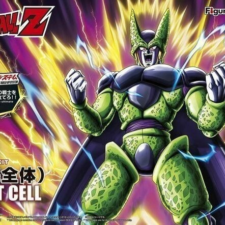 Perfect Cell - Dragon Ball Z